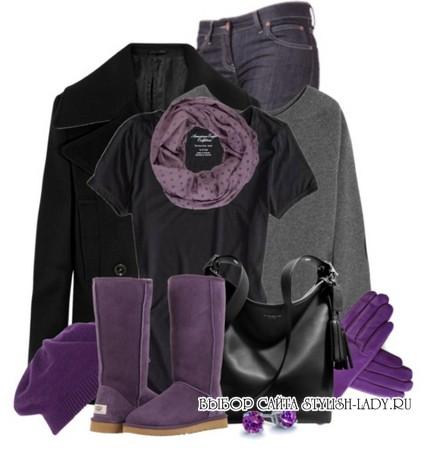 С чем носить фиолетовые сапоги