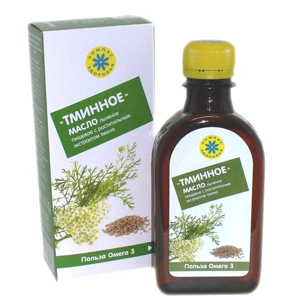 тминовое масло для кожи и похудения, фото