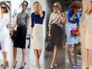 Модные фасоны и цвета юбок карандаш — с чем их носить?