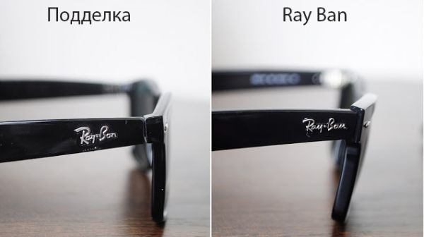 5547eb0138 Ray Ban Made In China Wn5j « One More Soul