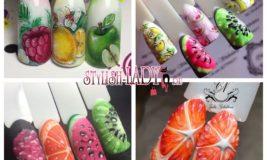 Тренд: сочные ягоды и спелые фрукты на ногтях