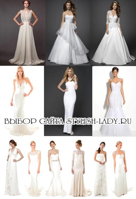 Модные свадебные платья 2013 52 фото