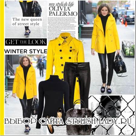 Какие цвета сочетаются с желтым? Желтый цвет в одежде