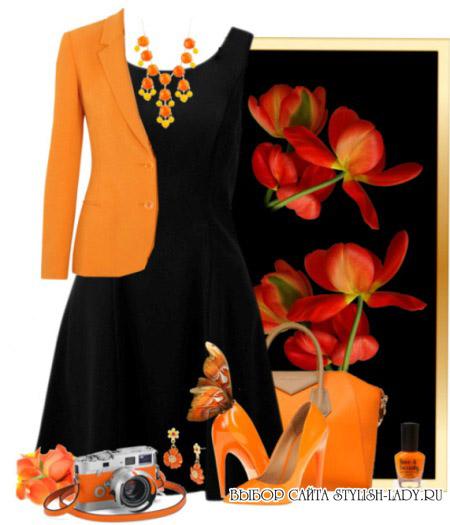 сочетание черного и оранжевого