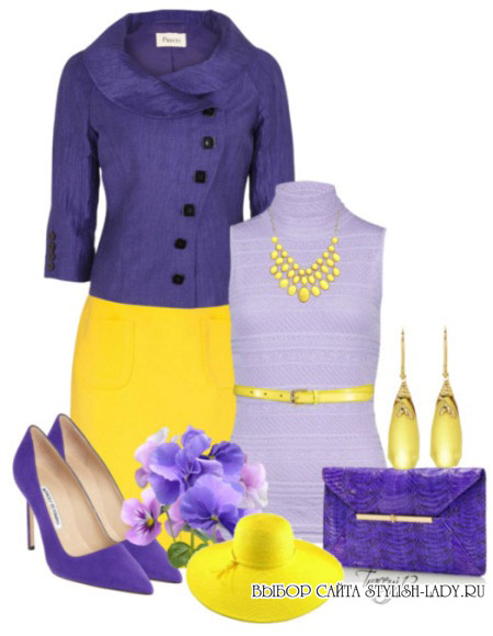 Жёлто-фиолетовое платье