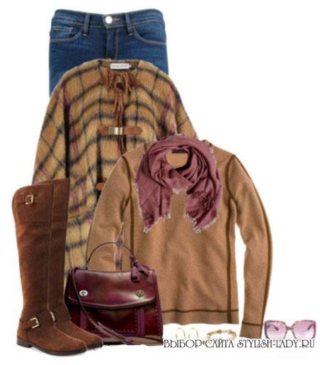 Пончо: с чем носить, фото