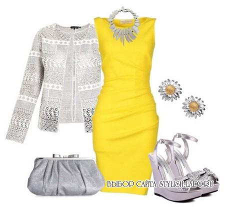 С чем носить желтое платье, серый + желтый, фото