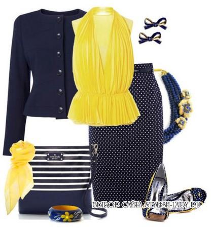 С чем носить желтую блузку, фото
