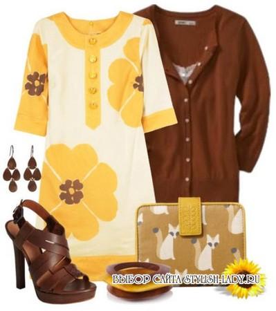 С чем носить желтое платье, коричневый + желтый, фото