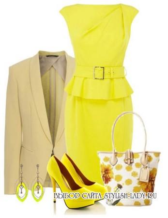С чем носить желтое платье, бежевый + желтый, фото