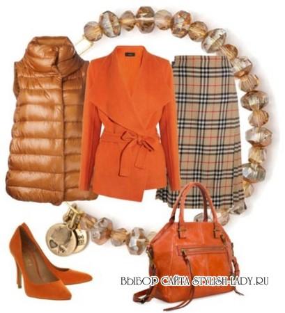 С чем носить оранжевый кардиган, фото