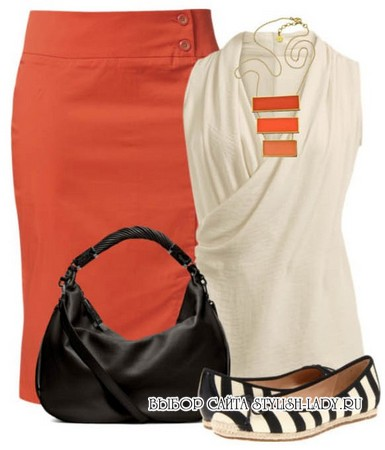 С чем носить оранжевую юбку, фото