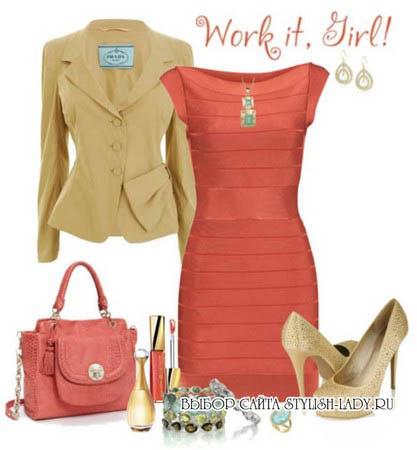 С чем носить оранжевое платье, фото