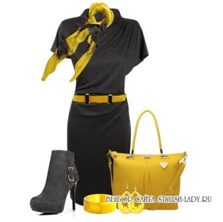 С чем носить желтый шарф, фото