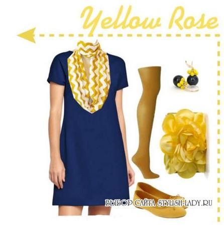 С чем носить желтые колготки, фото