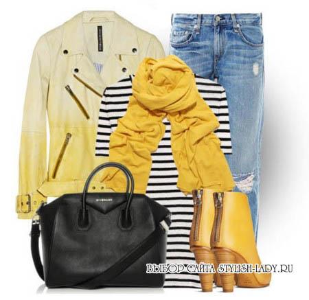 С чем носить желтую куртку, фото