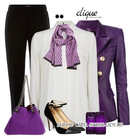 сочетание фиолетового с белым