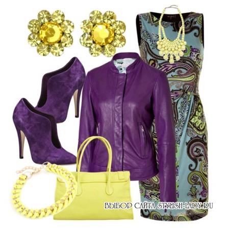 сочетание фиолетового с желтым и цветом морской волны