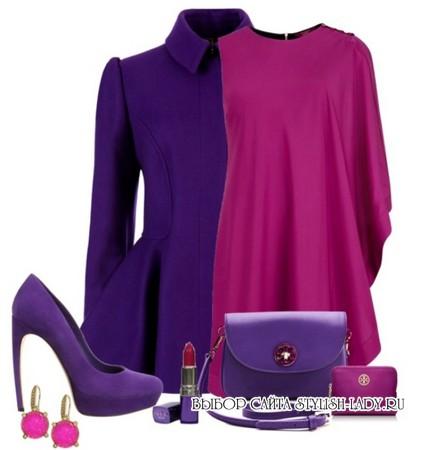 сочетание фиолетового с малиновым