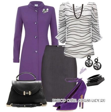сочетание фиолетового с серым и белым