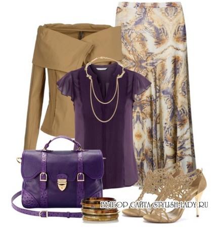С чем носить фиолетовую блузку?