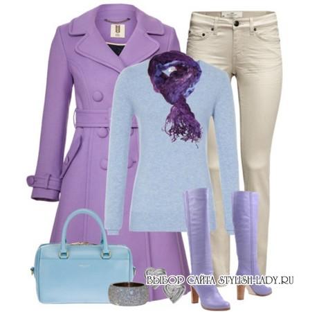 с чем носить фиолетовый шарф