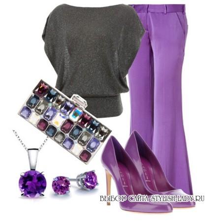 с чем их носить фиолетовые брюки