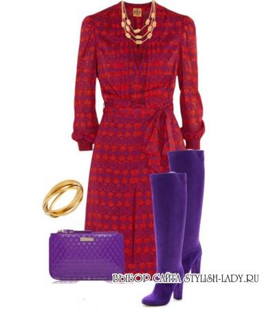 Фиолетовое  и сапоги