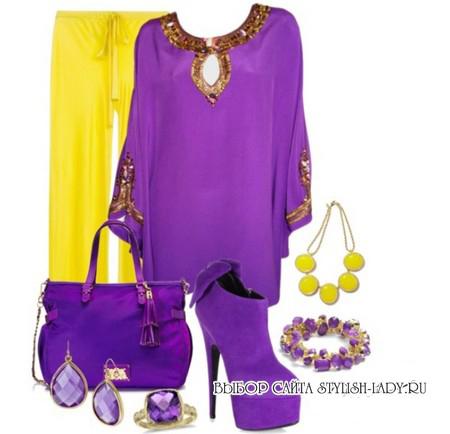 С чем носить фиолетовые ботильоны