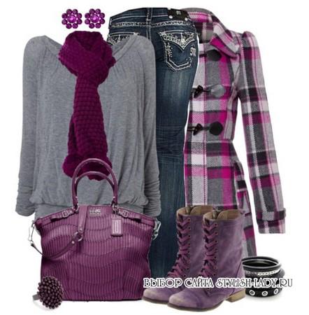 С чем носить фиолетовые ботинки