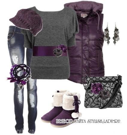 С чем носить фиолетовые унты