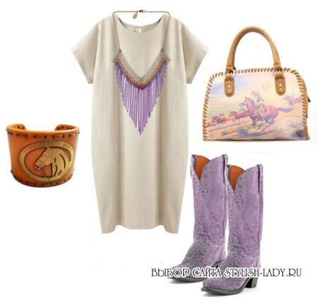 С чем носить фиолетовые казаки