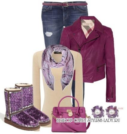 С чем носить фиолетовые угги