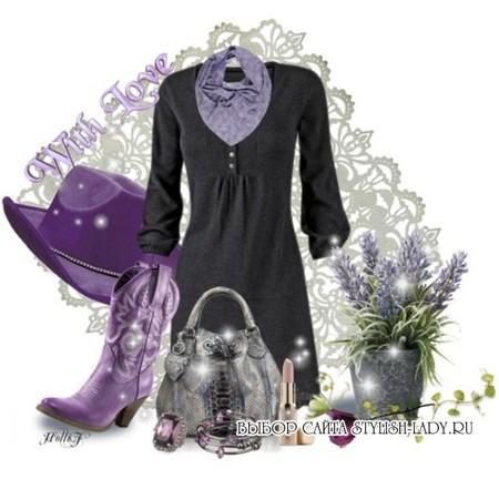 С чем носить фиолетовые остроносые сапоги