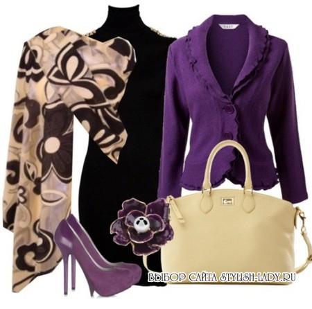 С чем носить фиолетовую кофту