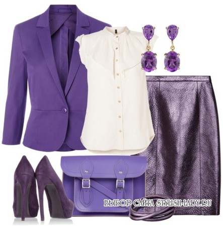 Фиолетовый пиджак с чем одеть