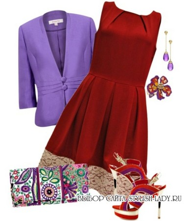 С чем носить фиолетовый пиджак