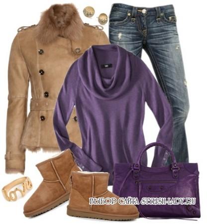 С чем носить фиолетовую водолазку