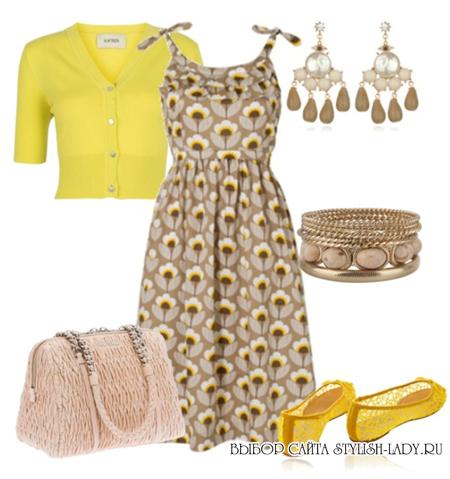 С чем носить желтые балетки, фото