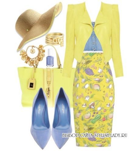 C чем носить желтую юбку карандаш