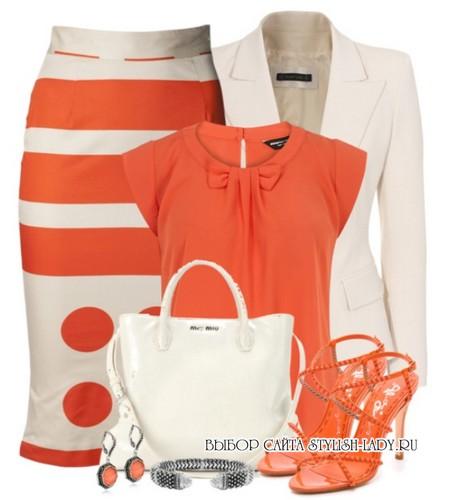 C чем носить оранжевую юбку карандаш