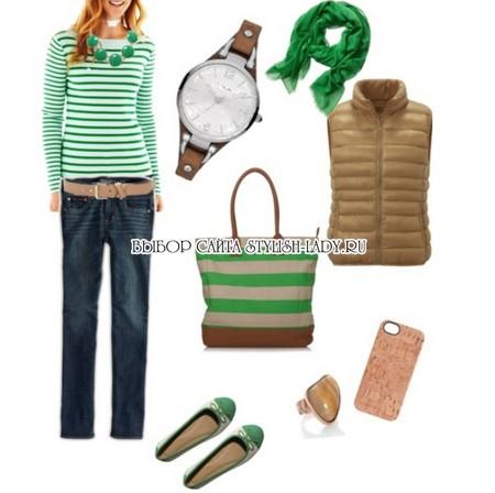 С чем носить зеленую тельняшку
