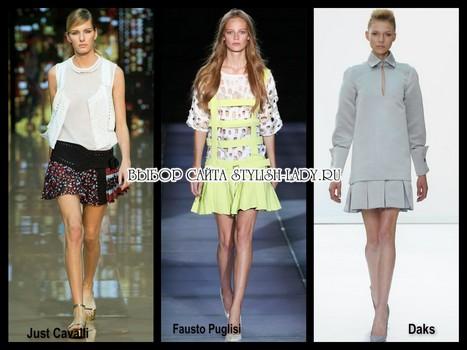 модные короткие юбки 2015