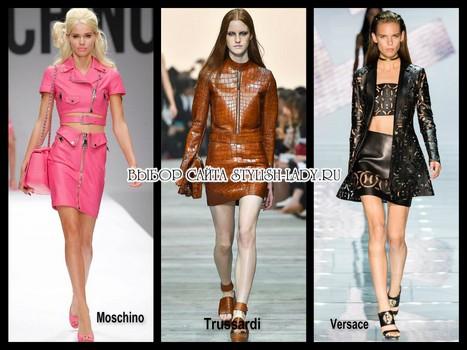модные кожаные юбки 2015