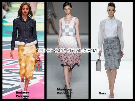 модные юбки с эффектом 3D 2015