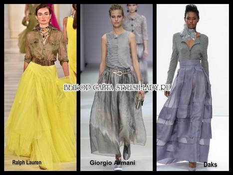 модные бальные юбки 2015