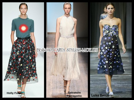 модные юбки из тюля 2015