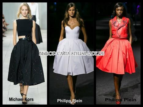 модные юбки 2015 в стиле 50-х