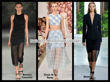 модные юбки 2015 из прозрачных тканей