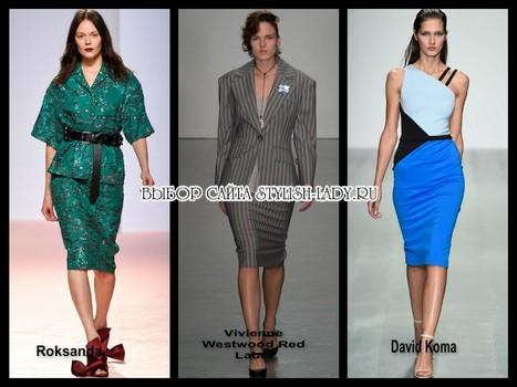 модные юбки - карандаши 2015